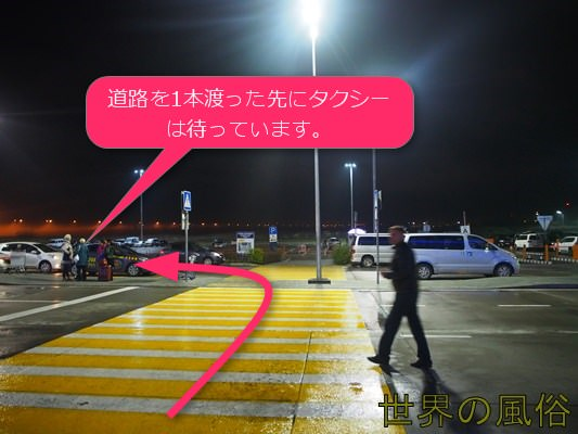 vladivostok-airport-taxi-stop