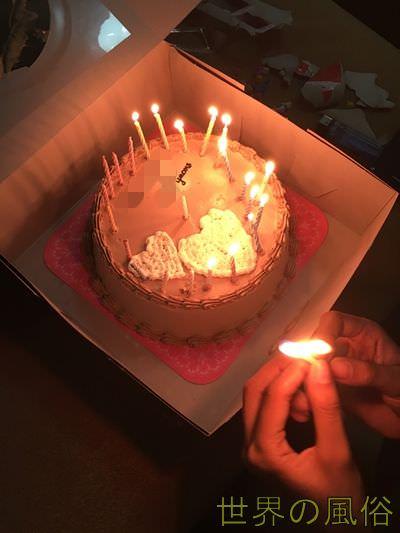 cake-for-ossann
