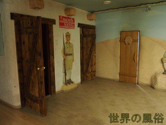 sakhalin-sauna-room