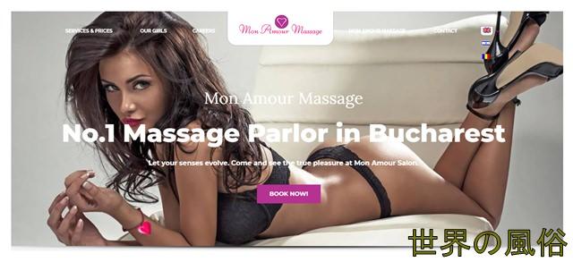 Mon Amour Massage
