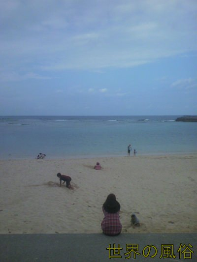 Okinawa dating scene