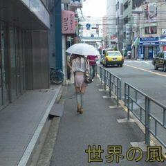大阪でラーメン食ってチャイナエステいってくる 前篇