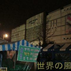韓国ソウルの置屋 588(オーパルパル)の遊び方と現在の姿